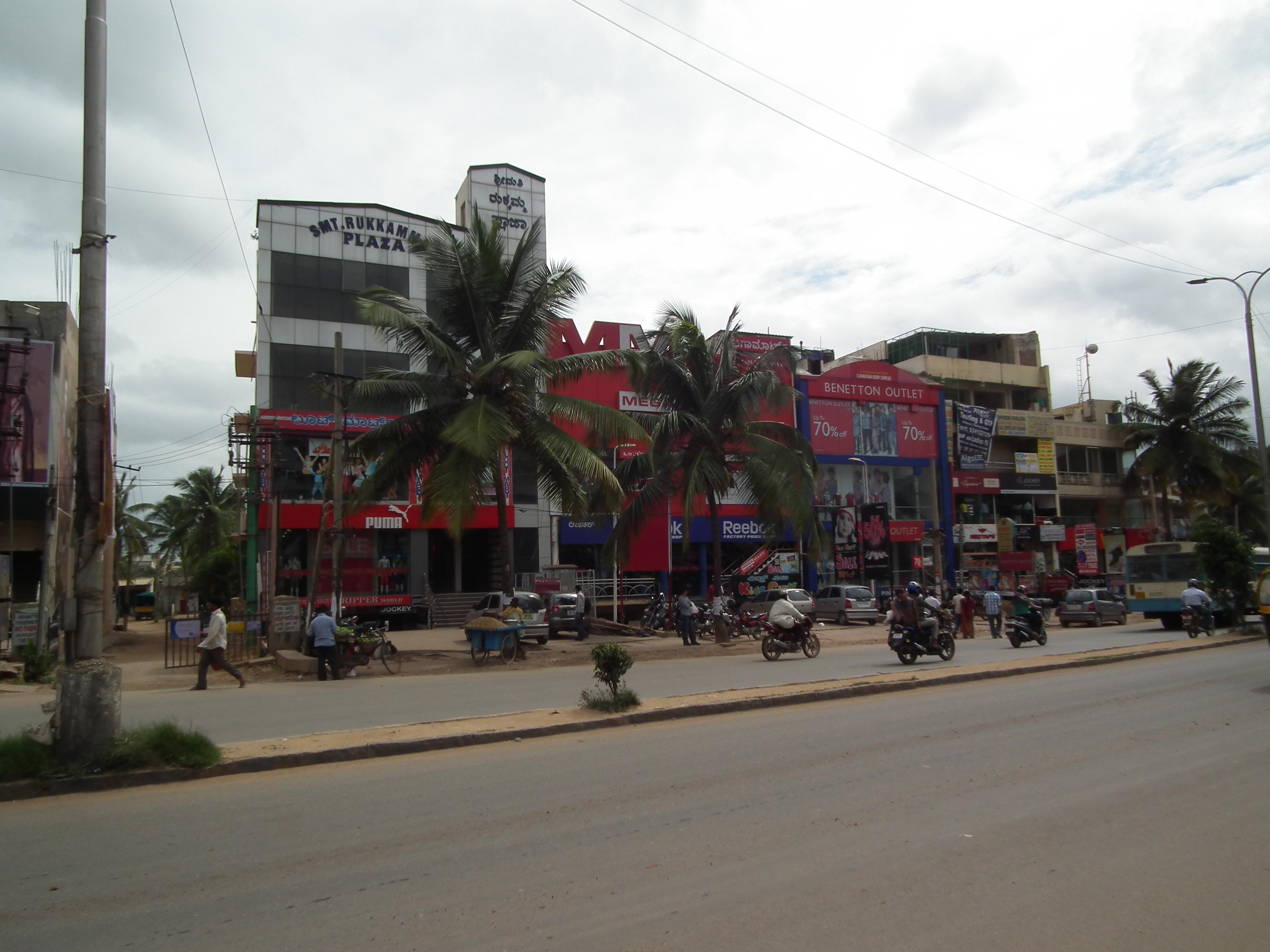Malleswaram temple in bangalore dating 1